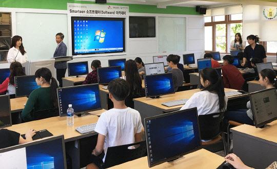 SK테크엑스, 배려계층 초등생 SW교육 과정 운영